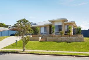 4 Auro Court, Murwillumbah, NSW 2484