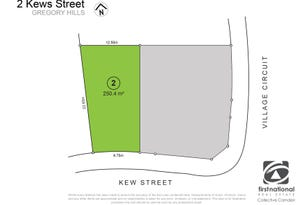 Lot 2 Kew Street, Gregory Hills, NSW 2557