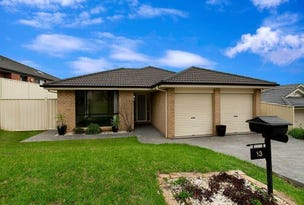 13 Monkhouse Parade, Shell Cove, NSW 2529