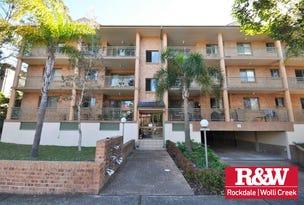 7/3-5 Cairo Street, Rockdale, NSW 2216