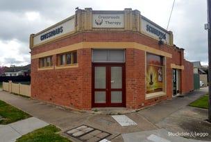 43-43A Murdoch Road, Wangaratta, Vic 3677