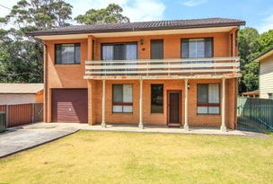 33 O'Donnell Drive, Figtree, NSW 2525