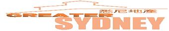 Greater Sydney Real Estate logo