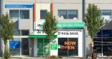 Unit 3, 545 McDonalds Road South Morang VIC 3752 - Image 1