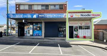 33 Ross Street Dandenong VIC 3175 - Image 1