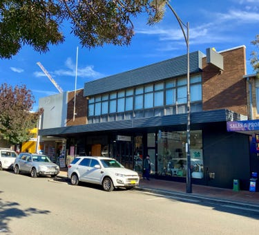 1041-1045 Old Princes Highway, Engadine, NSW 2233