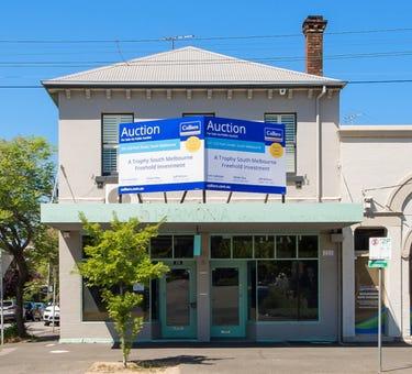 231-233 Park Street, South Melbourne, Vic 3205