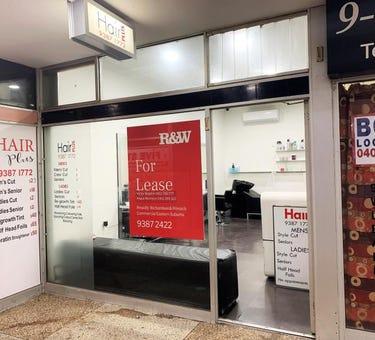 Shop 5, 157-165 Oxford Street, Bondi Junction, NSW 2022