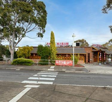 562-570 High Street Road, Mount Waverley, Vic 3149