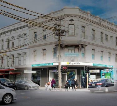 Ground Floor, 126-128 Avoca Street, Randwick, NSW 2031