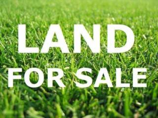 land for sale photos