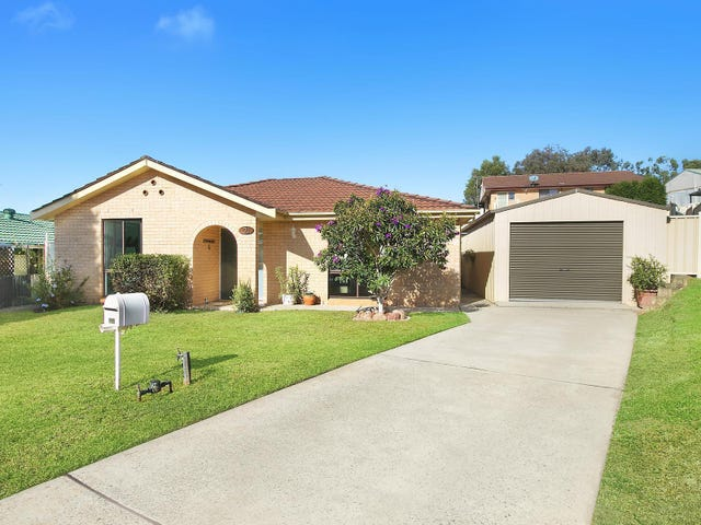 21 Brownlow Place, Ambarvale, NSW 2560