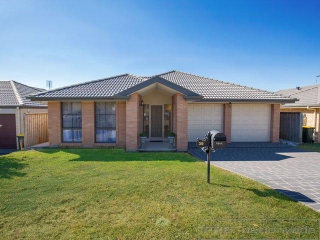 39 River Oak Avenue, Gillieston Heights, NSW 2321