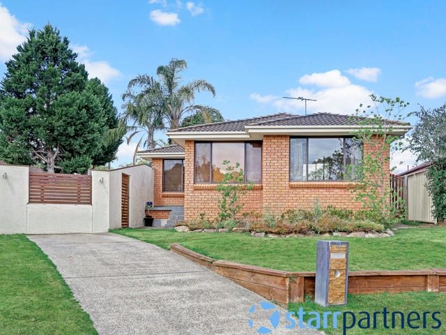 21 Cuscus Place, St Helens Park, NSW 2560