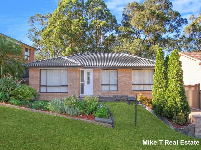 4-6 Tamarind  Drive, Cordeaux Heights, NSW 2526