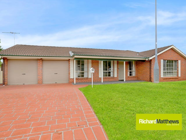 63 Epping Forest Drive, Kearns, NSW 2558