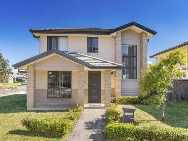 14 Dunlop Avenue, Ropes Crossing, NSW 2760