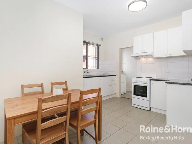 2/7 Phillip Street, Roselands, NSW 2196