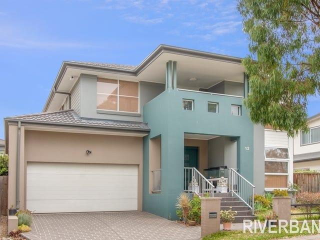 12 Waiana Street, Pemulwuy, NSW 2145