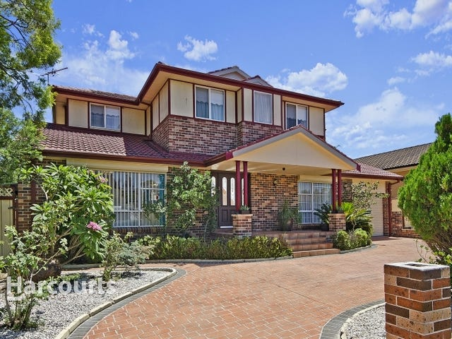9 Leicester Way, St Clair, NSW 2759