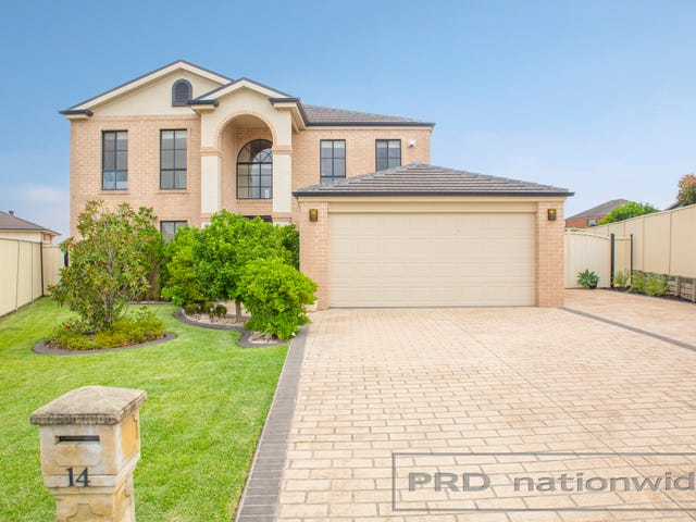 14 Drayton Crescent, Thornton, NSW 2322