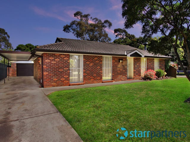 5 Oldfield Court, St Clair, NSW 2759