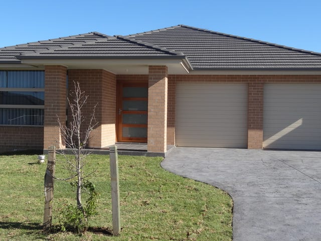 84 Heritage Heights Circuit, St Helens Park, NSW 2560