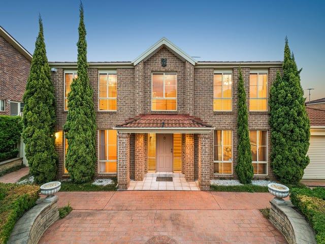 45 Nepean Towers Avenue, Glen Alpine, NSW 2560