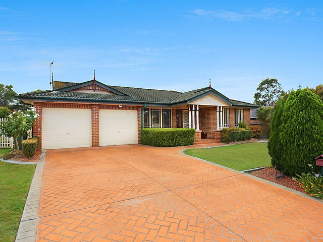 11 Correa Close, Aberglasslyn, NSW 2320