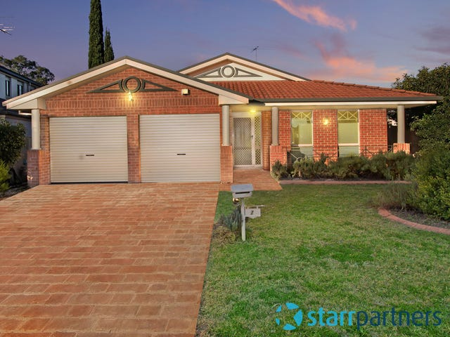 7 Japura Place, St Clair, NSW 2759