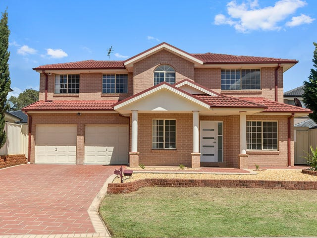 2 Chadley Place, West Hoxton, NSW 2171