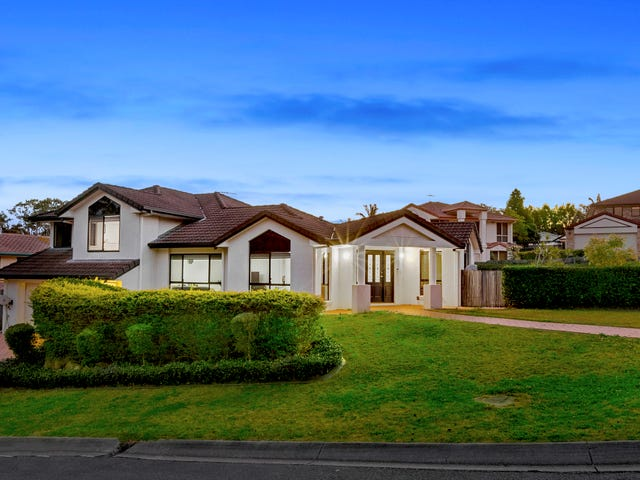 2 Noble Court, Runcorn, Qld 4113