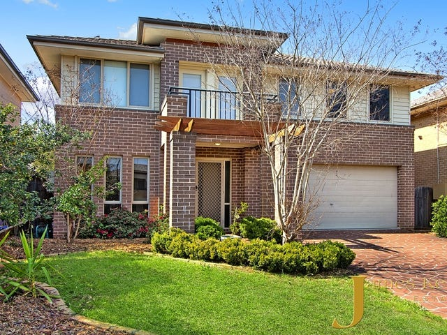 12 Brooklea Pl, Kellyville Ridge, NSW 2155