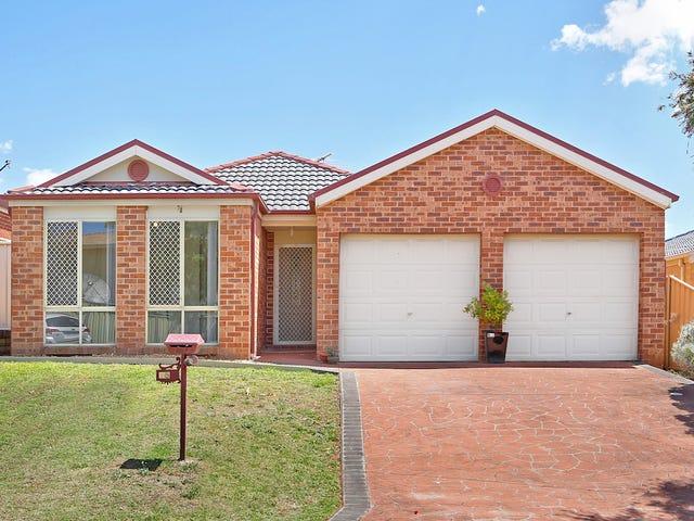 15 Weston Pl, West Hoxton, NSW 2171