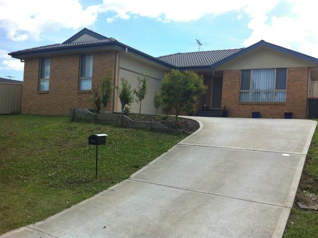 222 Denton Park Drive, Aberglasslyn, NSW 2320