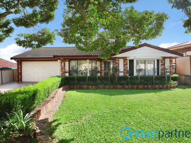 2 Wolf Close, St Clair, NSW 2759
