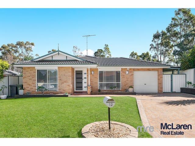 12 Fiveash Street, St Helens Park, NSW 2560