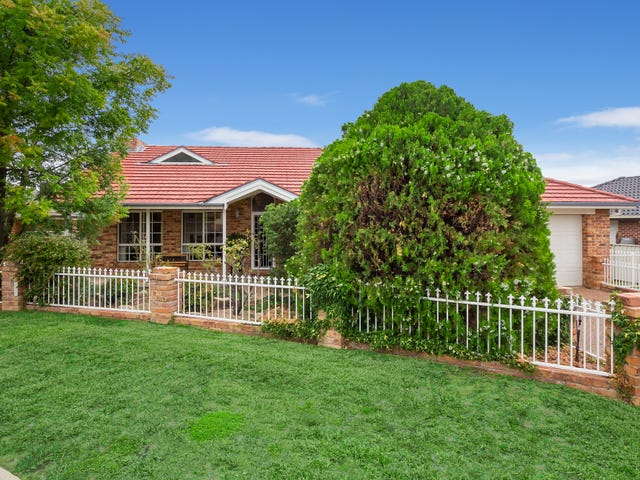 12 Moondah Close, Tamworth, NSW 2340