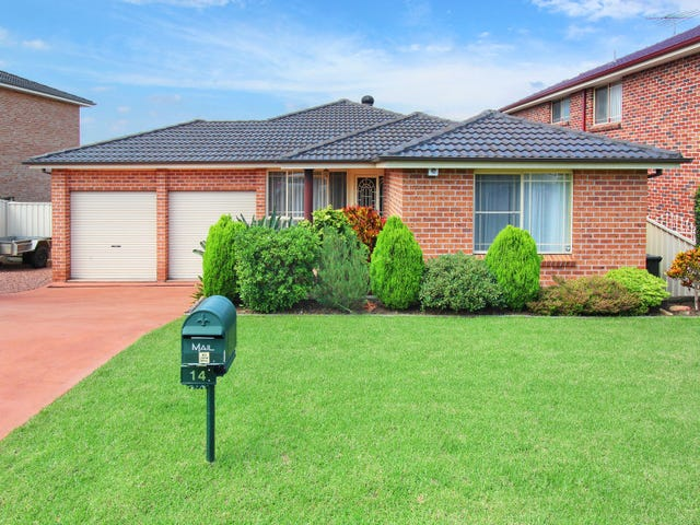 14 Havenwood Place, Blacktown, NSW 2148