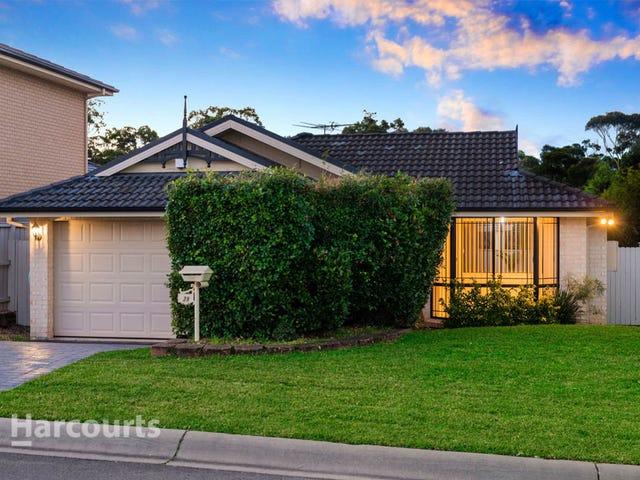 39 Comet Circuit, Beaumont Hills, NSW 2155