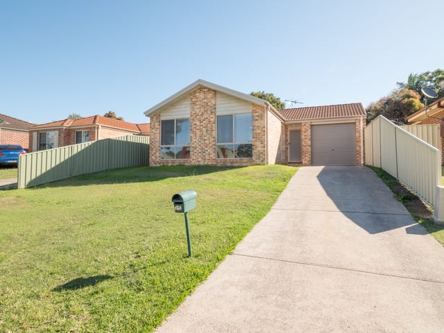 25 Naranghi Circuit, Maryland, NSW 2287