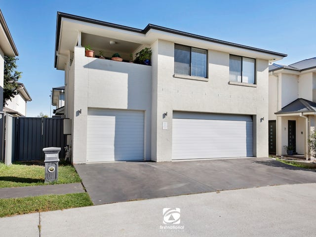 4 Sylvester Lane, Gregory Hills, NSW 2557