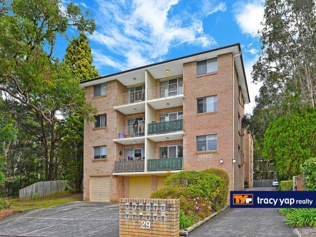 4/29 Fontenoy Road, Macquarie Park, NSW 2113