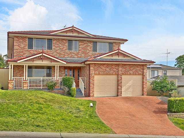 4 St Clare Place, Blair Athol, NSW 2560