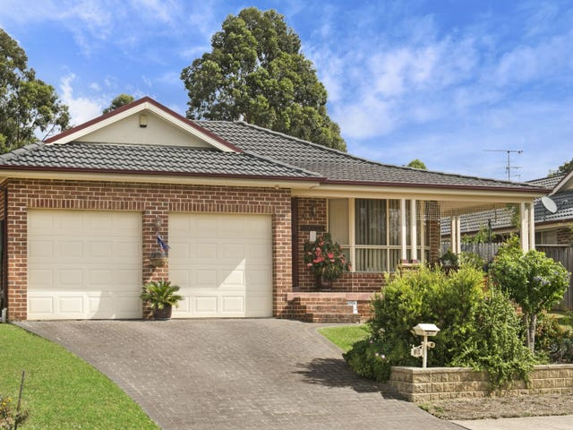 39 Glenfield Drive, Currans Hill, NSW 2567