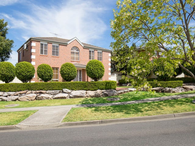 2 Mary Howe Place, Narellan Vale, NSW 2567