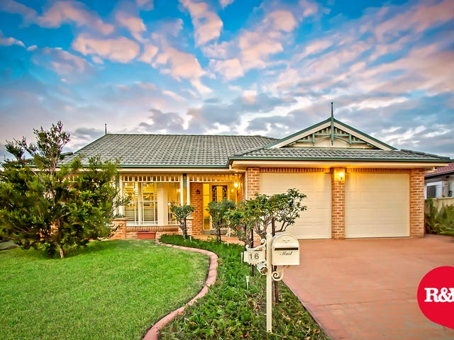 16 Mustang Avenue, St Clair, NSW 2759