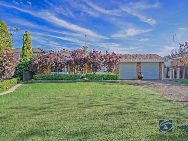 16 Dominish Crescent, Camden South, NSW 2570