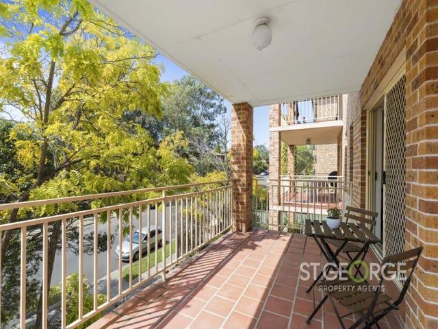 6/57  Ocean  Street, Penshurst, NSW 2222