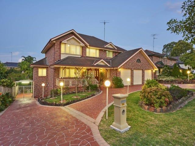 31 Bingara Crescent, Bella Vista, NSW 2153